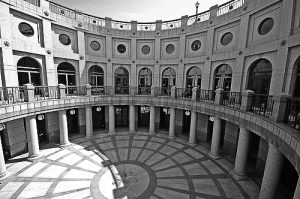 Capitol Extension Rotunda